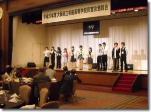 shinsotsu2015